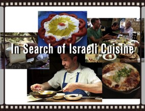 Israeli cuisine, Israeli kitchen