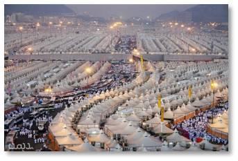 Hajj, Mecca, Umrah