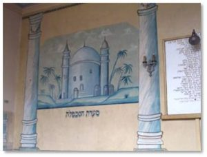 When it was complete, the Anshei Vilner members followed a tradition of Eastern European Jews and painted three sets of murals on the walls. Although these artworks were later covered over with beige paint, they have been reclaimed and are among the few examples of pre-war Jewish art in the United States.
