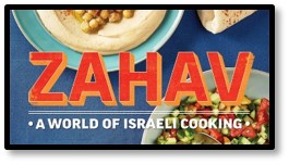 Zahav: A World of Israeli Cooking, Michael Solmonov