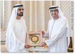 United Arab Emirates, UAE, gender equality awards, women's rights