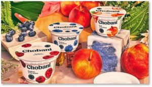 Chobani yogurt, Hamdi Ulukaya, Warwick School District, student lunches, philanthropy