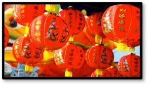 Chinese Lanterns, Chinese New Year, Year of the Ox, Kung Hai Fat Cjhoi