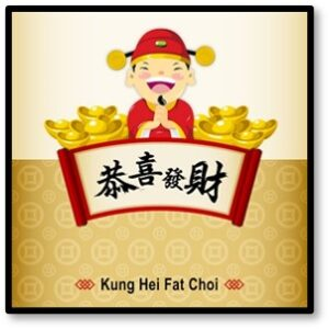 Chinese New Year greeting, Kung Hai Fat Choi, lunar new year, Year of the Ox