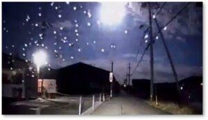 Meteor, Nagoya, Japan, full moon